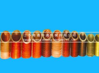 Shell-tube Heat Exchanger