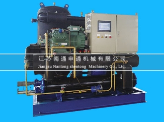 Marine Exhaust Gas Cleaning System